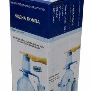 poma-voda-2