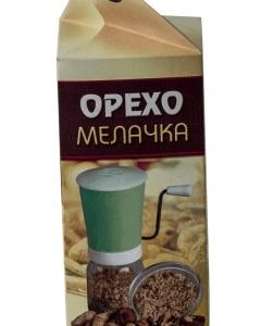 melachka-box