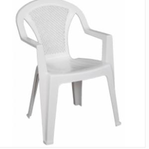 plastmasov-stol-ischia-ar